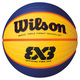 Fiba 3 X 3 Game Ball - Basketball  - 0