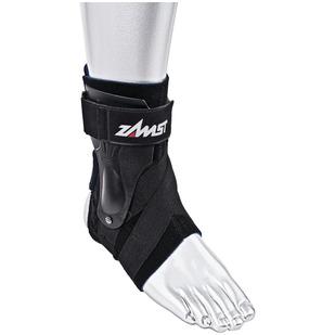 A2-DX - Support pour cheville droite pour adulte