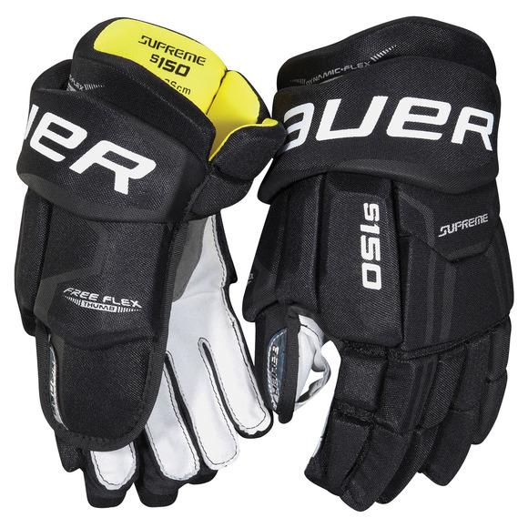 S17 Supreme S150 Jr - Junior Hockey Gloves