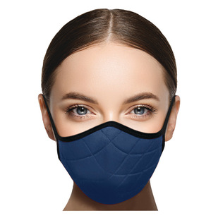 880S (Small) - Adult Reusable Non-Medical Mask