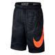 Training Jr - Boys' Shorts  - 0