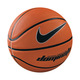 Dominate - Ballon de basketball pour adulte - 0