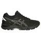 Gel-Cumulus 18 - Women's Running Shoes    - 0