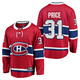 Breakaway (Home) Price - Men's Hockey Jersey - 0