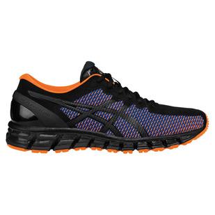 Gel-Quantum 360 CM - Men's Running Shoes
