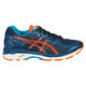 Gel-Kayano 23 - Men's Running Shoes  - 0