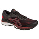Gel-Kayano 25 - Men's Running Shoes    - 0