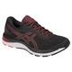 Gel-Cumulus 20 - Men's Running Shoes    - 0