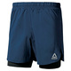 D92938 - Men's 2 in 1 Training Shorts - 0