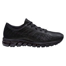 Gel-Quantum 180 4 - Men's Running Shoes