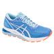 Gel-Nimbus 21- Chaussures de course à pied pour femme - 0