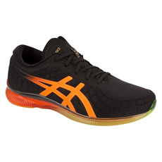 Gel-Quantum Infinity - Men's Running Shoes
