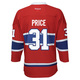 Premier Player - Kids Replica Jersey - Montreal Canadiens (Home)  - 0