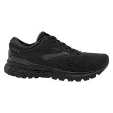 Adrenaline GTS 19 (Wide Fit) - Men's Running Shoes