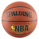NBA Street - Basketball - 0