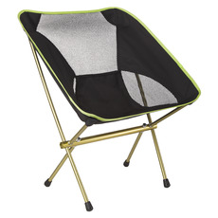 276064 - Chaise pliable compacte