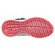 Road Supreme ALT - Chaussures athlétiques pour enfant - 1