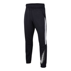 Dri-FIT Therma Jr - Pantalon en molleton pour garçon
