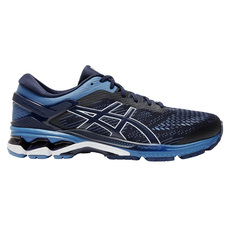 Gel-Kayano 26 - Men's Running Shoes