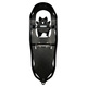 Victory - Adult Snowshoes  - 1