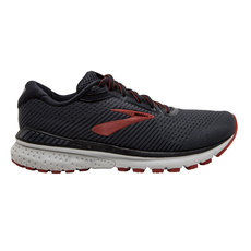 Adrenaline GTS 20 (2E) - Men's Running Shoes