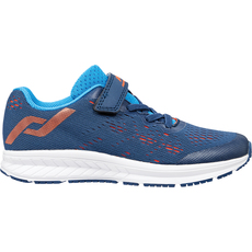 OZ 2.1 VL Jr - Junior Athletic Shoes