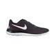 Free 4.0 - Women's Running Shoes  - 0