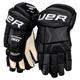 Supreme 150 Sr - Senior Hockey Gloves - 0