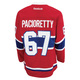 Premier Player - Adult Replica Jersey - Montreal Canadiens - 0
