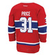 Premier Player - Montreal Canadiens - Adult's Replica Jersey - 0