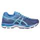 Gel-Cumulus 17 - Women's Running Shoes - 0