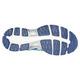 Gel-Cumulus 17 - Chaussures de course pour femme  - 1
