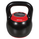Pro Series CKDB015 - Adjustable Kettlebell - 0