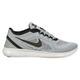 Free RN - Men's Running Shoes  - 0
