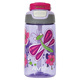 Freestyle - 16-oz. Autospout Kids Bottle - 0