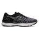 Gel-Nimbus 22 - Men's Running Shoes - 0