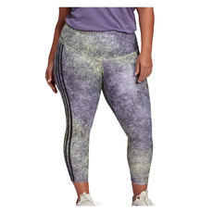 Feel Brilliant (Plus Size) - Women's 7/8 Training Pants
