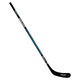 Prodigy - Kid's Hockey Stick  - 1