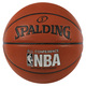 NBA All Conf - Ballon de basketball pour adulte - 0